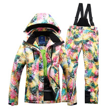 Winter Ski Jacket +Pant Windproof Waterproof Snowboard Suits Climbing Snow Skiing Clothes Skiing Suit Set Female gsou snow waterproof warm windproof polyester ski suit korean winter double deck snowboard assault suit hiking skiing jacket