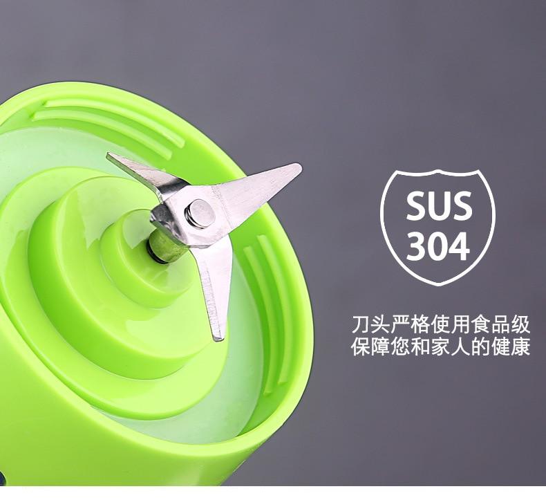 380ml Electric Fruit Citrus Orange Lemon Juicer Maker USB Rechargeable 4/6 Blade Portable Blender Mixer Water Bottle Juicing Cup