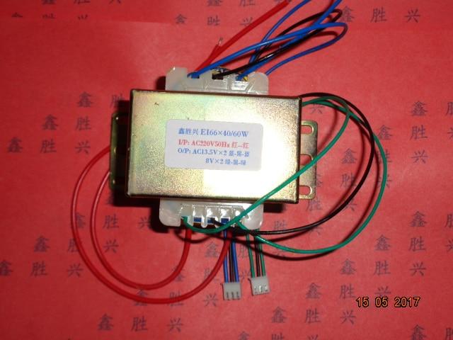 13.5V-0-13.5V 2.0A 8V-0-8V 0.3A Transformer 220V input 60VA EI66*40 Multimedia speaker subwoofer transformer 22v 0 22v 1 35a transformer 220v input 60va ei66 40 multimedia active speaker constant voltage power amplifier transformer