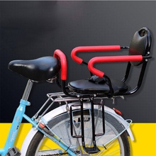 Фотография Bicycle parts High Quality Road Bike Child Seat Portable Bicycle Baby Seat Chair Kid Children front seat