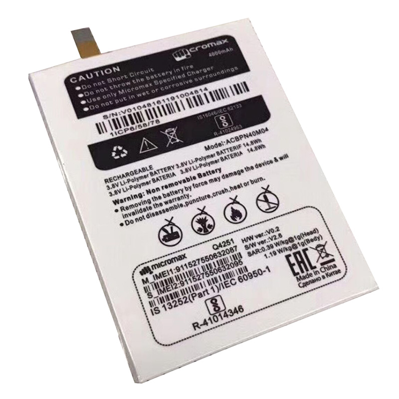 Высокое качество 4000 мАч Аккумулятор для Micromax q4251 Bateria Batterij batterie телефона Батареи с номер отслеживания