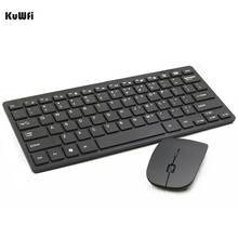 Wireless 2.4Ghz Multimedia Wireless Keyboard Mouse Combos Ultra Thin Whaterproof Silent Mice For WindowsXP/7/8/10 PC Gaming TV цена и фото
