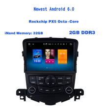 Android 6.0 Car GPS stereo radio player for chevrolet Cruze 2008-2011 with eight core 1024*600 WIFI Bluetooth Mirror Link SAT