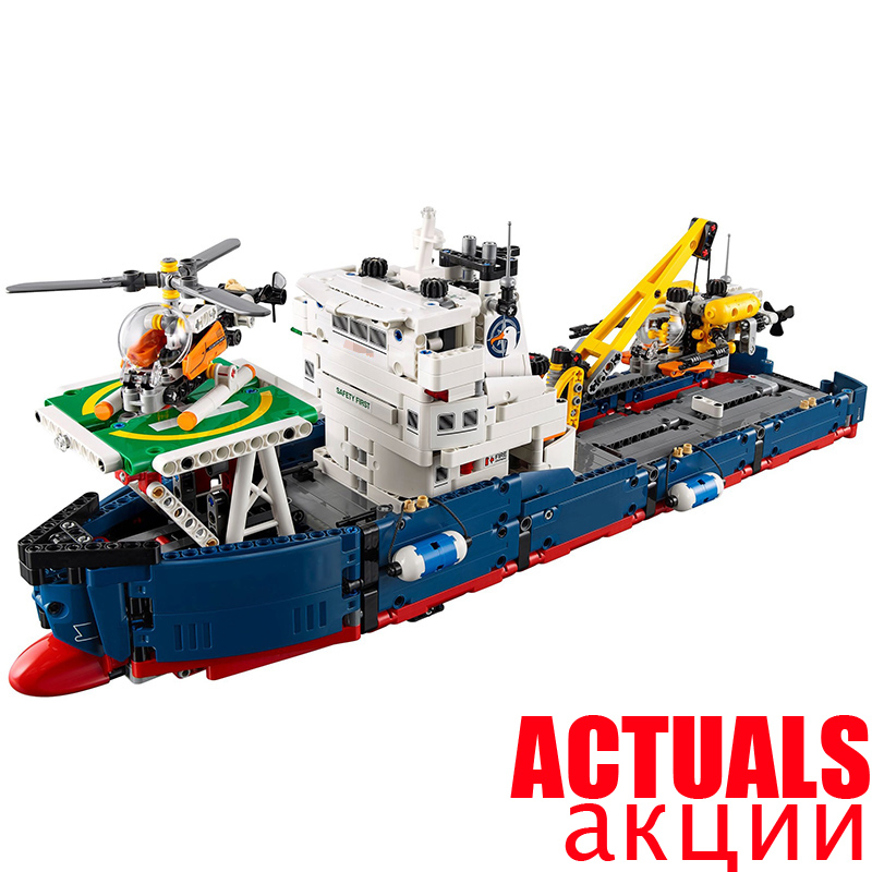 Lepin Technic Ocean Explorer AIRCRAFT HELICOPTER SUBMARINE Ship 20034 Model Building Blocks Bricks Toys Compatible with 42064 lepin 20034 1347pcs technic series air helicopter rescue search ship model building set blocks bricks toys compatible legoe