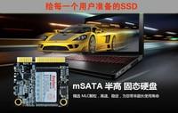 60% OFF Kingspec Half mSATA ssd 8GB 16GB 32GB 64GB 128GB SATA III 6GB/S SATA II 2.5*3cm Module ssd msata For Tablet PC