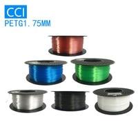 3d Printer Filament Petg Material Petg1 75mm Printer Filament 1kg White Black Transperent Ren Green Blue
