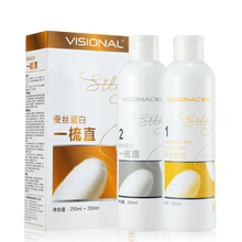Professional Supple Straight Hair Cream Softener Silk Protein Damage Repair Straight Hair Cream Free Clip-Free Pull Hair Relaxer
