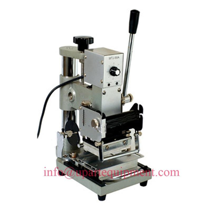 VIP Card Manual Hot Stamping Machine