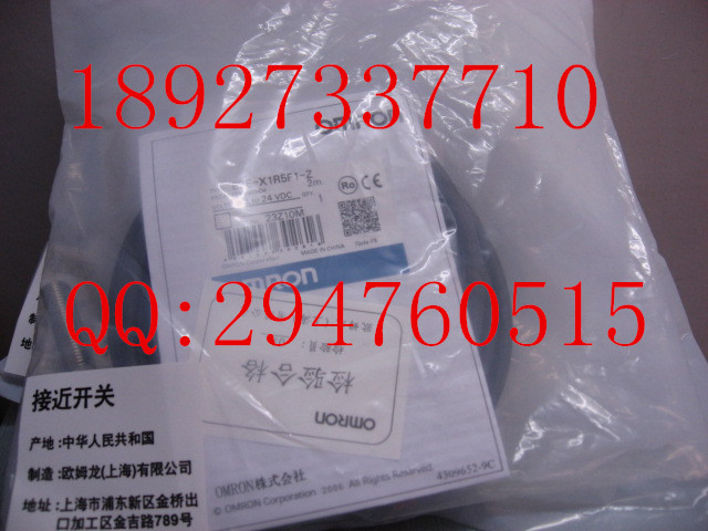 [ZOB]  n proximity switch E2E-X1R5F1 2M factory outlets  --2PCS/LOT turck proximity switch bi2 g12sk an6x