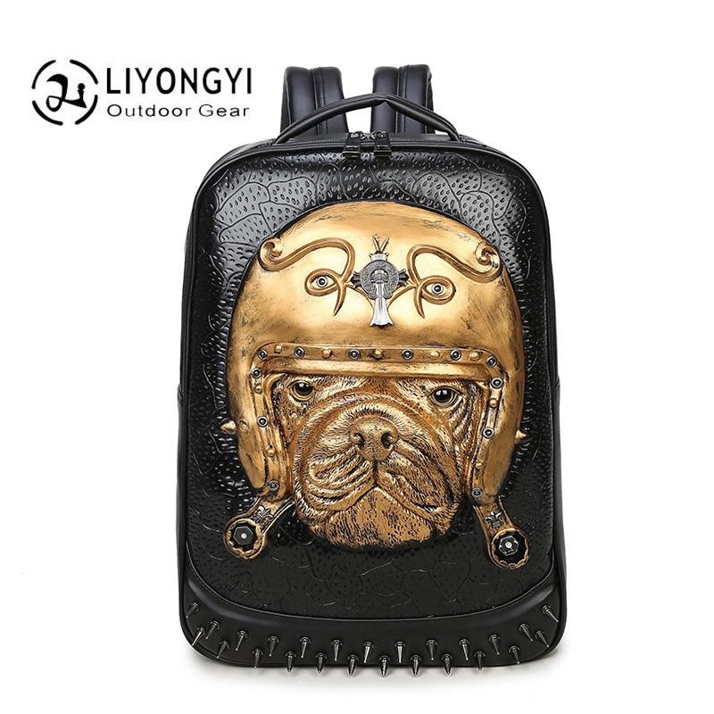 2017 3D Dog design PU leather backpacks For Teenage Girls vintage Rock women bags Rivet computer bags good quality Travel Bags