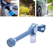 8 в 1 водяной пистолет высокого давления автомобильный садовый пистолет-распылитель моющего средства распылитель пластиковый простой в использовании Ez Jet водяной пистолет турбо опрыскиватель