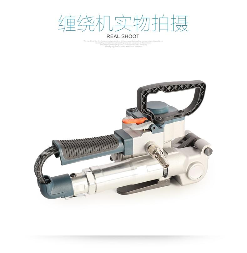 Купить с кэшбэком B19 free button pneumatic baler Automatic portable pneumatic steel strapping machine Baler