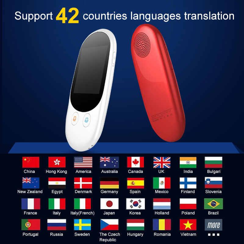 Смарт-переводчик голоса устройство перевода 40 языков 2,4 дюйма сенсорный экран аккумуляторная батарея для обучения путешествиям