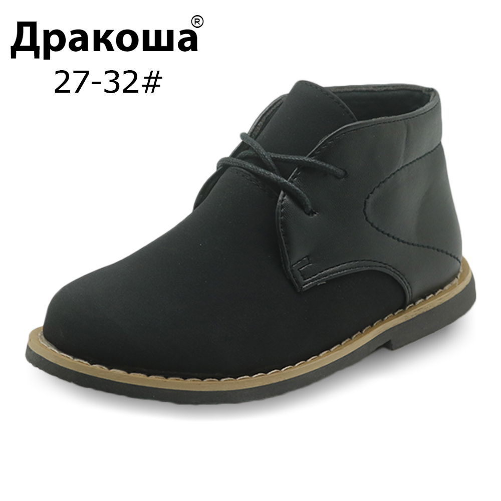 Apakowa Boys Spring Autumn Boots Pu Leather Little Boys Ankle Boots Patched Flat Shoes for Boys Slip on Kids Boots Eur 27-32