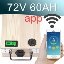 72V 60AH APP Lithium ion Electric bike Battery Phone control USB 2.0 Port Electric bicycle Scooter ebike Power 4000W Wood цена