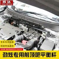 suspension system TTCR II strut bar For Mitsubishi ASX 2013 2016 balance bar stabilizer bar Modified Hood damping