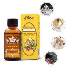 50 шт./лот имбирное эфирное масло чистый натуральный Премиум неограненные терапевтические масла без DHL