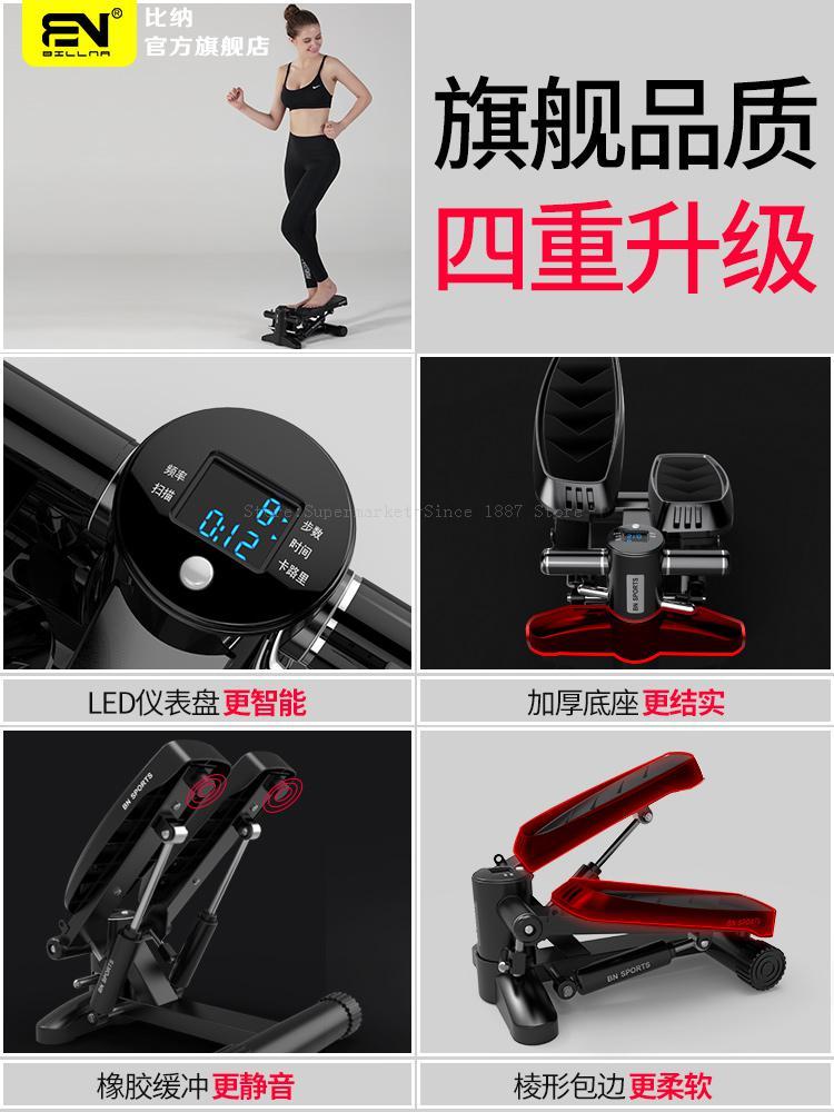 LQNB Stepper Home Mute Weight Loss Machine in Situ Climbing Foot Machine Multi-Functional Fitness Equipment Stovepipe Machine