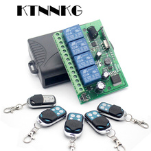KTNNKG AC/DC 12V 24V 10A 무선 원격 스위치 4CH 릴레이 모듈 수신기 및 EV1527 RF 송신기 433Mhz 원격 제어