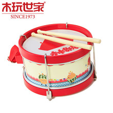 High Quality Wood Drum Instrument Cartoon Toys Drum Instrument Music Enlightenment For Educational Toy Kid Gift