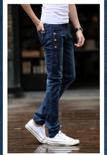 White skinny jeans for boys online shopping-the world largest ...