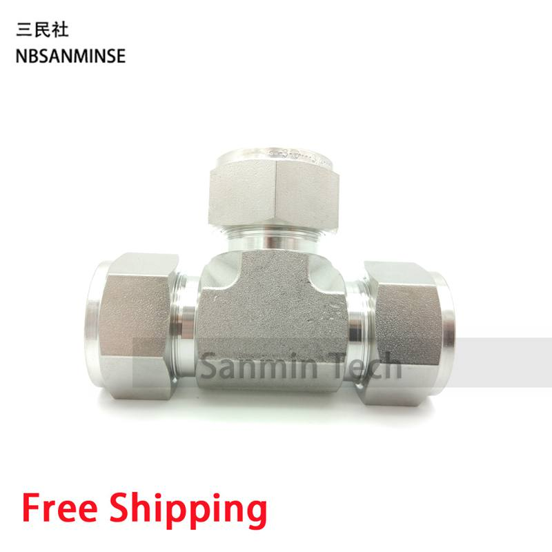 5PCS/Lot UT Coupling Connector Union Tee Stainless Steel SS316L Pneumatic Tube Fitting Plumbing Fitting Pneumatic Fitting Sanmin free shipping 30pcs peg 10mm 8mm pneumatic unequal union tee quick fitting connector reducing coupler peg10 8