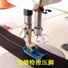 Industrial Sewing Machine Parts flatcar leather thin plastic material presser foot Teflon pressure industrial sewing machine parts and accessories yong yao licensing 845 5 rotary shuttle needle bar separation thick material dou