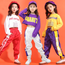 Детская одежда в стиле хип-хоп детский танцевальный костюм в стиле джаз уличный весенне-летний комплект из свитера с брюками одежда для бальных танцев
