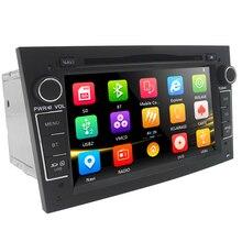 7 дюймов Аудиомагнитолы автомобильные стерео двойной DIN в тире для OPEL Vauxhall Corsa Vectra Astra Поддержка GPS навигации DVD плеер Bluetooth автомобиль