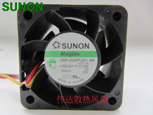 Free Shipping Wholesale Sunon GM1204PQB1-8A 4028 12V 2.6W server inverter cooling fan