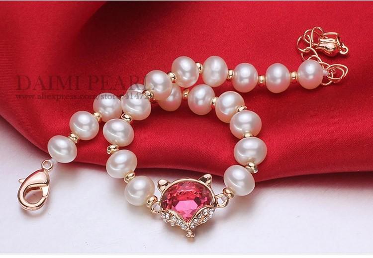 fox bracelet (3)