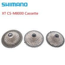 Shimano Cassette para bicicleta de montaña, piñón de 11 velocidades, 11 40T, 11 42T y 11 46T, 11 S, CS M8000 DEORE XT