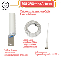 ZQTMAX antenna for 2g 3G 4g cellular signal booster repeater 1800 900 850 2100 2600mhz internet signal amplifier