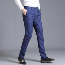 LOLDEAL Classical British Men Pants Plaid Striped Trousers Male High Quality Business Work Casual Slim Fit Mens Suit