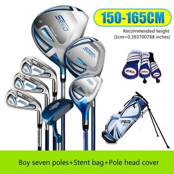 Barra di TRAINO PGM Golf Club di carbonio junior kit di apprendimento titanium lega di n ° 1