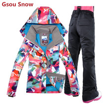 2016 Gsou Snow brand ski jacket women skiwear snowboard jacket and pant mountain skiing suit on clearance free shipping
