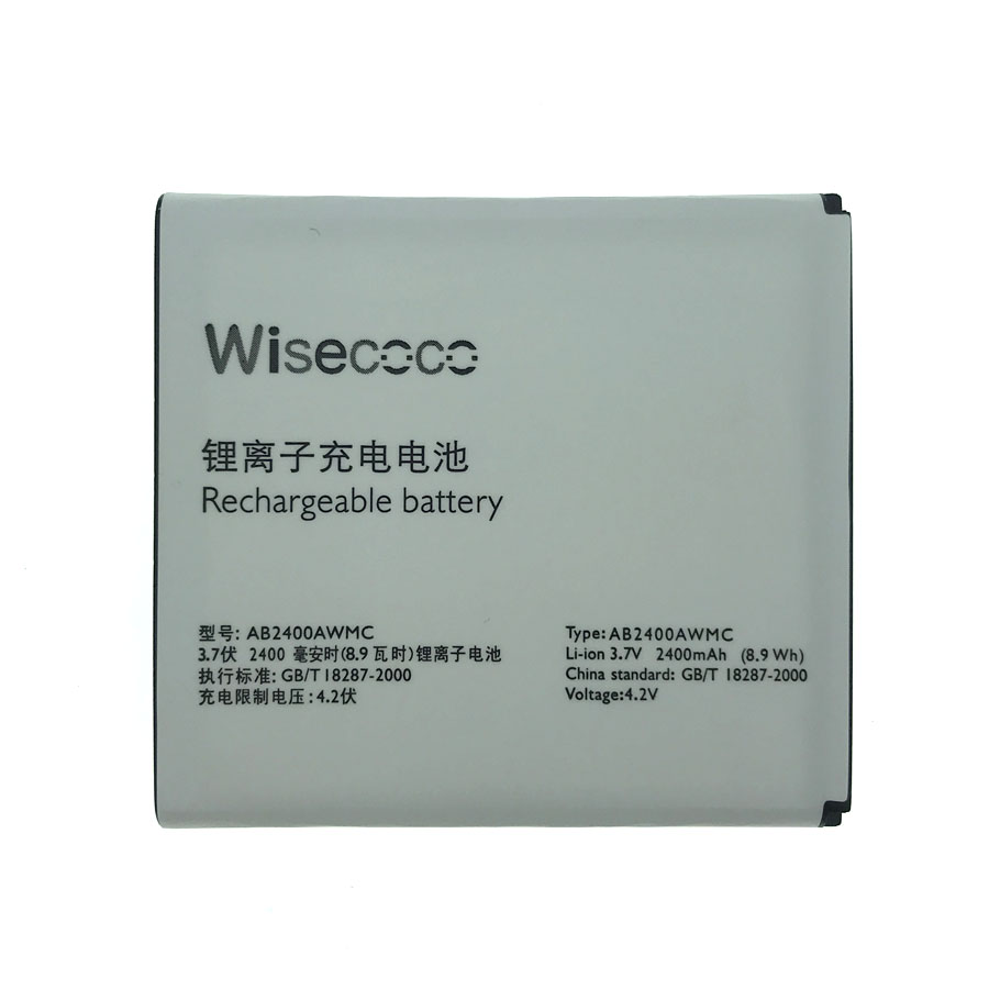 NEW 2400mAh AB2400AWMC Battery For Philips W6500/W732/W832/W736/W737/D833 Phone+Tracking number