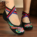 2017 Spring Old Peking Mary Jane Women Embroidery Hasp Shoes Hook&Loop Soft Sole Casual Flats Lady Chinese Style Dance Shoes