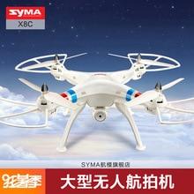 100% Original SYMA X8C 2.4G 4CH 6Axis Professional RC Drone Quadcopter 2MP Wide Angle HD Camera Remote Control Helicopter. DD002