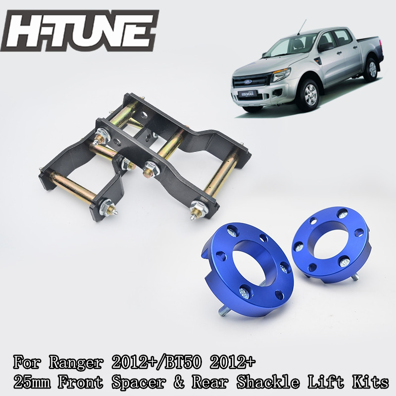 H-TUNE Extended 2 Front Coil Spacer Struts and Rear Greasable Shackles Lift Up Kits 4WD For RANGER 2012+/BT50 2012 h tune 4x4 accesorios 32mm front spacer and rear extended 2 inch g shackles lift up kits 4wd for triton l200 mk ml 06 14