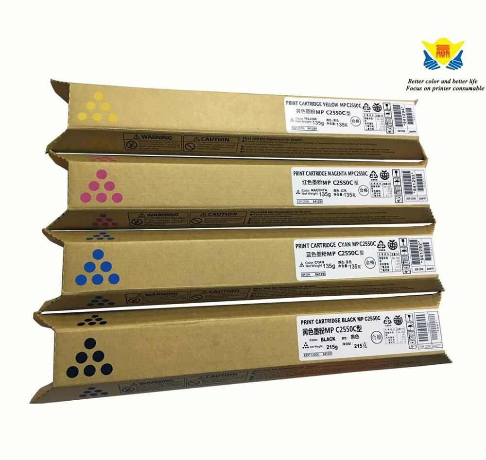 JIANYINGCHEN compatible toner cartridge replacement for Ricoh MPC 2010 2030  2050 2051 2530 2550 (4piece/lot)