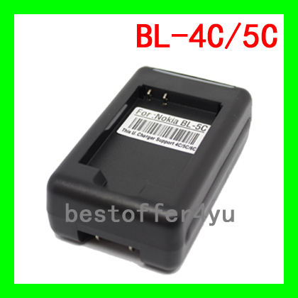 USB BL-5C Battery charger For Nokia BL-5C BL-4C Nokia 6820 6822 7600 7610 3100 3120 3660 1100 Battery Charger UK EU