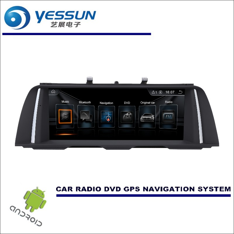 YESSUN 10 inch HD Screen For BMW 5 Series F10 F11 2011~2012 Car Audio Video Stereo Player Navigation GPS Multimedia (No CD DVD yessun for mazda cx 5 2017 2018 android car navigation gps hd touch screen audio video radio stereo multimedia player no cd dvd