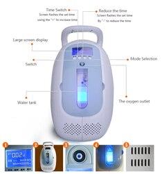 XGREEO портативный 90% чистота кислородный концентратор 5L поток для детей и пожилых граждан