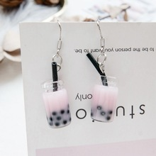 Pearl Milk Tea Fruit Creative Personality Drop Earrings Japanese Korean Fun Ear Hook Small for Women Female