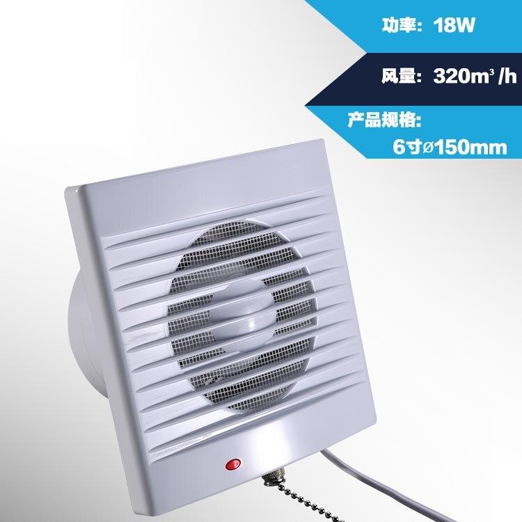 kitchen exhaust fan 4 5 6 inch low noise fan bedroom dining room fan