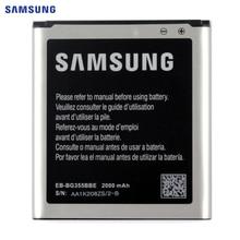 SAMSUNG Original Replacement Battery EB-BG355BBE For Samsung GALAXY Core 2 G355H SM-G3556D G355 G3559 G3558 G3556D 2000mAh samsung original replacement battery eb bg355bbe for galaxy core 2 g355h g3558 g3556d g355 g3559 sm g3556d g3589w g3586v 2000mah