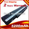8 CELL Laptop battery for Asus U30 U35 U45 UL30 UL30A UL50 UL80 UL80A A41-UL50 A41-UL80 A42-UL30 A42-UL50 A42-UL80