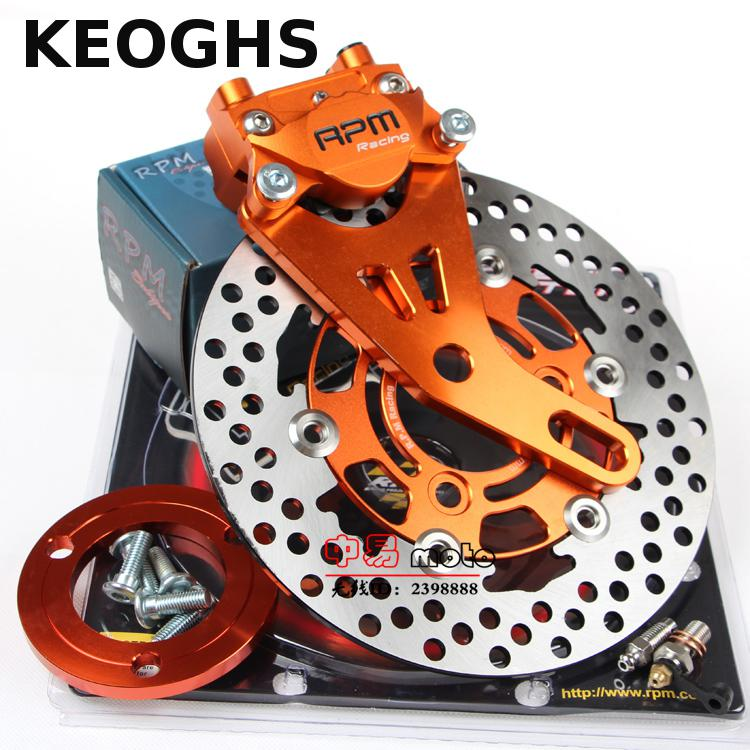 KEOGHS Rear Hydraulic Brake System/set 2 Piston Brake 220mm Brake Disc With Adapter And Bush For Motorcycle Enthusiast Modify keoghs motorcycle hydraulic brake system 4 piston 100mm hf2 brake caliper 260mm brake disc for yamaha scooter cygnus x modify