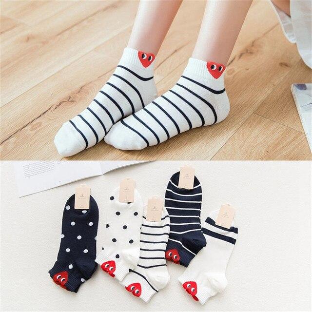 8ea89ef3a Vintage Heart Face Fashion Stripe Funny Socks Elegant Soft Breathable  Comfortable Female Women Sock Campus Girl Streetwear Socks